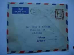 SUDAN   COVER  1960  WITH POSTMARK POSTED  GREECE ATHENS XALADRION - Soudan (1954-...)