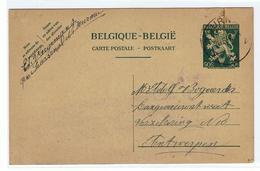 Briefkaart Van Waegemans Naar Verzekering Agent Bogaerts Omtrent Verzekering Schip MAMMOZ - Belgium