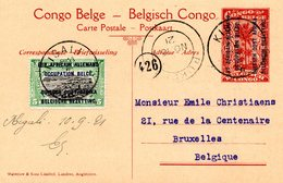 EP N° 12 (vue 3) Expédié De Kigali Vers Bruxelles (Christiaens) Via Bukoba (1921) - Stamped Stationery