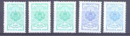 2005.Uzbekistan, Definitives, COA, 5v, Mint/** - Ouzbékistan