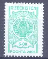 2005.Uzbekistan, Definitive, COA, 5-00, 1v, Mint/** - Ouzbékistan
