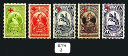 ETH YT 209/213 En Xx - Ethiopie
