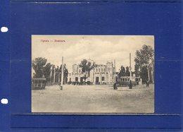 ##(ROYBOX1)-Postcards- Russia - Orel - Tram, Animated - Used 1910 - Russia