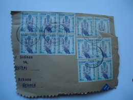 SUDAN   COVER HALF 19643  WITH POSTMARK POSTED  GREECE ATHENS - Sudan (1954-...)