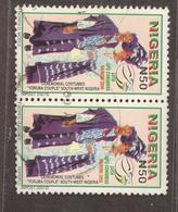 (Free Shipping*) USED STAMP - Nigeria (1961-...)