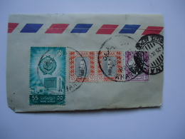 SUDAN  STAMPS ON PAPERS   WITH POSTMARK POSTED  GREECE ATHENS - Soudan (1954-...)