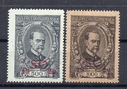 CZECHOSLOVAKIA  1920 , MH, - Tchécoslovaquie