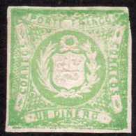 Peru Yv# 13 Mint No Gum - Peru