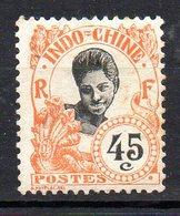 Col11    Indochine N° 53 Neuf X MH  : 13,00 Euros - Indochine (1889-1945)