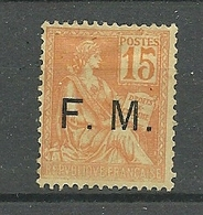 N° 1 * - Franchise Militaire (timbres)
