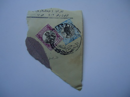 SUDAN  STAMPS ON PAPERS   WITH POSTMARK - Soudan (1954-...)