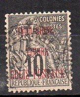 Col11    Indochine Colis Postaux N° 1 Oblitéré : 11,00 Euros - Indochine (1889-1945)