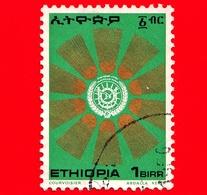 ETIOPIA - Usato - 1976 - Serie Ordinaria - Sunburst Crest - Coat Of Arms - 1 - Etiopia
