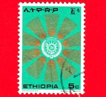ETIOPIA - Usato - 1976 - Serie Ordinaria - Sunburst Crest - Coat Of Arms - 5 - Etiopia