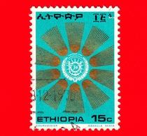 ETIOPIA - Usato - 1976 - Serie Ordinaria - Sunburst Crest - Coat Of Arms - 15 - Etiopia