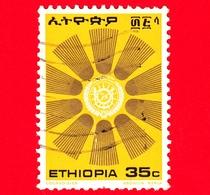 ETIOPIA - Usato - 1976 - Serie Ordinaria - Sunburst Crest - Coat Of Arms - 35 - Etiopia