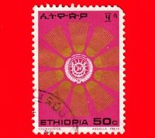 ETIOPIA - Usato - 1976 - Serie Ordinaria - Sunburst Crest - Coat Of Arms - 50 - Etiopia