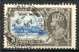 GRANDE BRETAGNE - HONG KONG - (Colonie Britannique) - 1935 - N° 132 - 3 C. Gris Et Outremer - (Jubilé De George V) - Hong Kong (...-1997)