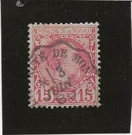 MONACO -TIMBRE N°5 OBLITERE -TB -ANNEE 1885 - COTE : 45 € - Monaco