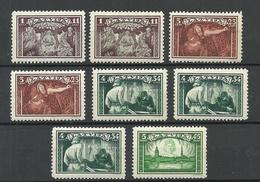 LETTLAND Latvia 1932 Lot 8 Briefmarken Aus Michel 193 - 197 A * - Lettonie