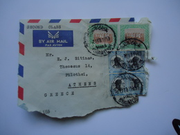 SUDAN  STAMPS ON PAPERS   WITH POSTMARK  1959 - Soudan (1954-...)