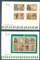 AITUTAKI - 15.11.1977 - FDC - CHRISTMAS - Yv 213-220 BLOC 17 - Lot 18854 - Aitutaki