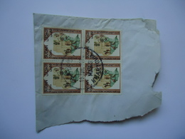 SUDAN  STAMPS ON PAPERS   WITH POSTMARK  1960 - Soudan (1954-...)