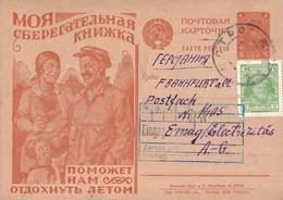 USSR - STATIONARY PICTURE POSTCARD 1929 Mi #P91.I. Bild 07 - 1923-1991 UdSSR