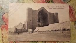 Uzbekistan - Turkestan - Ruins Of The Mosque -  Old Postcard 1915 Suvorin Edition - Uzbekistan