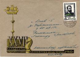 Chess Schach Echecs Ajedrez - USSR. Leningrad 1960 27th USSR Championship- Souvenir Cover CKM 70 - Scacchi
