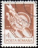 ROMANIA - Scott #3108 Wooden Spoon (*) / Used Stamp - 1948-.... Republics