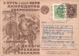 USSR - STATIONARY PICTURE POSTCARD 1929 Mi #P57 Bild 01 - 1923-1991 UdSSR