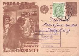 USSR - STATIONARY PICTURE POSTCARD 1929 Mi #P57 Bild 03 - 1923-1991 UdSSR
