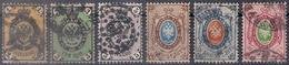 Russia 1865, Michel Nr 12-17, Used - 1857-1916 Empire