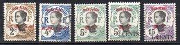 Col11    Mong Tzeu N° 35 à 37 + 56 & 56 Neuf X MH Oblitéré : 9,00 Euros - Mong-tzeu (1906-1922)
