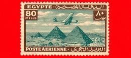 Nuovo - MNH - EGITTO - 1933 - Aereo Che Vola Sopra Le Piramidi Di Giza - 80 P. Aerea - Luchtpost