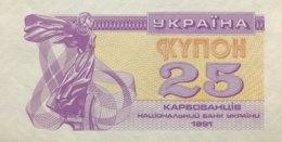 Ukraine 25 Karbovantsiv, P-85 (1991) - UNC - Ukraine