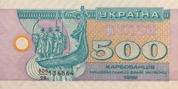 Ukraine 500 Karbovantsiv, P-90 (1992) - UNC - Replacement Note - Ukraine