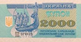 Ukraine 2.000 Karbovantsiv, P-92 (1993) - UNC - Ukraine