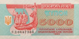 Ukraine 5.000 Karbovantsiv, P-93b (1995) - UNC - Ukraine