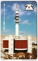 *OMAN - 5OMNB* -  Scheda Usata - Oman