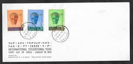ETHIOPIA F.D.C. FIRST DAY COVER 1970 ASSAB INTERNATIONAL EDUCATIONAL YEAR - Etiopia