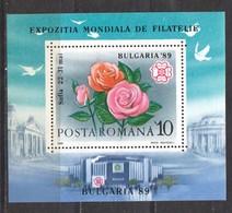 Rumänien; 1989; Michel Block 253 **; Expo Bulgaria Sofia - 1948-.... Republics
