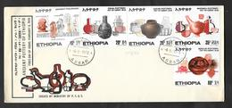 ETHIOPIA F.D.C. FIRST DAY COVER 1970 ASSAB ANCIENT POTTERY OF ETHIOPIA - Etiopia