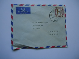 SUDAN  COVER  1960  WITH POSTMARK POSTED  GREECE ATHENS XALADRION AND SLOGAN - Soudan (1954-...)