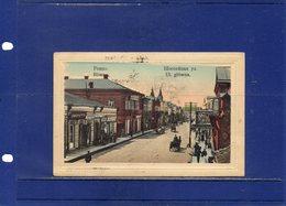 ##(ROYBOX1)-Postcards- Ukraine - Rivne - Równe , Ul. Glowna -  Used 1913 - Ucraina