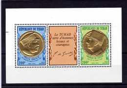 """TCHAD  1971  MNH  -  """" GENERAL CHARLES De GAULLE Et FELIX EBOUE """"  -  1 BLOC - De Gaulle (Général)"""