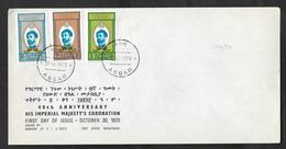 ETHIOPIA F.D.C. FIRST DAY COVER 1970 ASSAB 40° ANNIVERSARY HIS IMPERIAL MAJESTY'S CORONATION - Etiopia