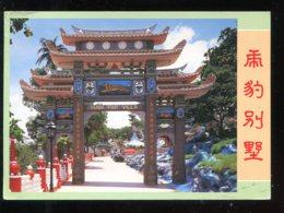 CPM Singapour SINGAPORE Entrance Gate To Haw Par Villa - Singapour