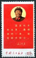 CHINA - 1968 - Mao's Latest Directives - 1 Stamp Used CTO - Usati